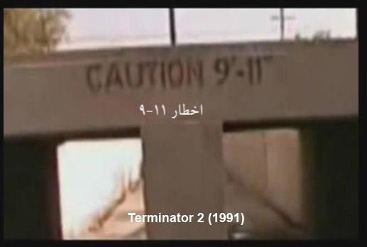 [تصویر: 911-2.jpg]