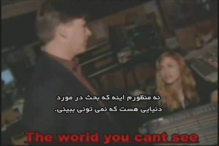 [تصویر: Madonna-World%20We%20Cant%20See.JPG]